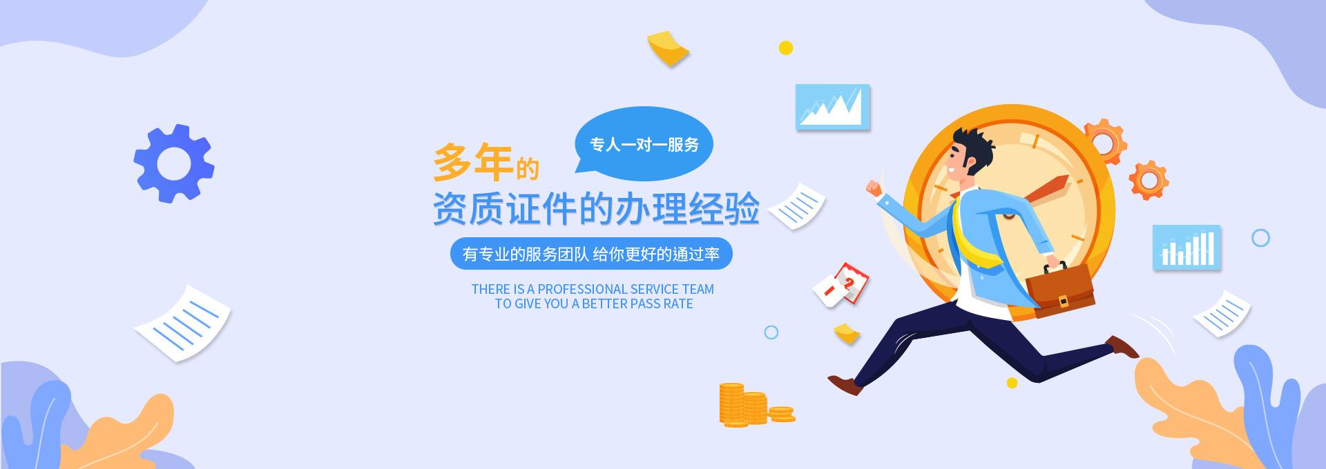 重庆职业技工技能证书培训学校