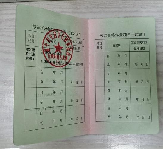 重庆职业技能培训学校浅谈普通话水平的管理规定