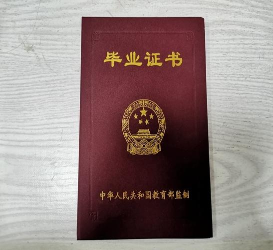 重庆物业管理师证书培训介绍其报考条件?